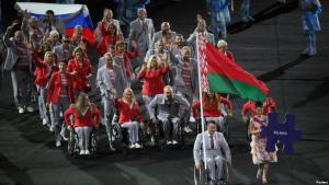 parad-paralympics-2016-2.jpg