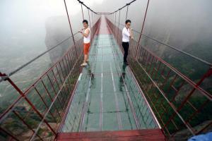 Стеклянный мост_ 1.jpg