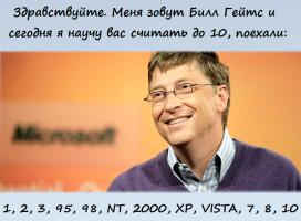 Win_10.png
